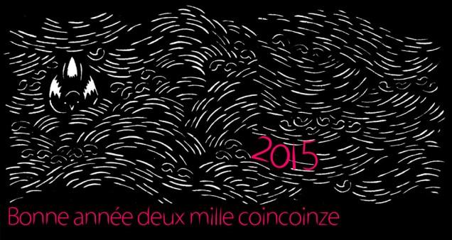 voeux-2015-2